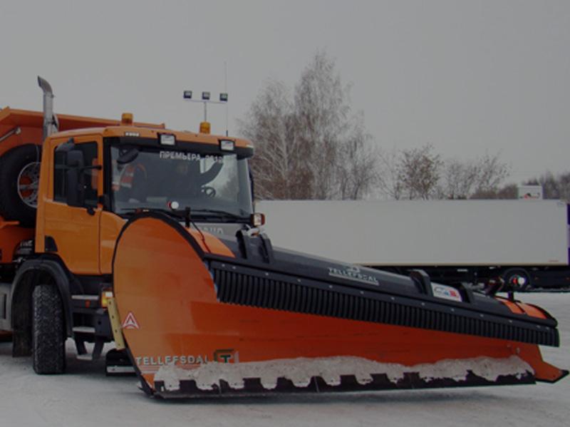 Передний снегоуборочный отвал TELLEFSDAL D-3300